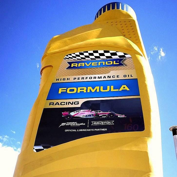 Самая большая канистра масла в мире - RAVENOL Formula Racing